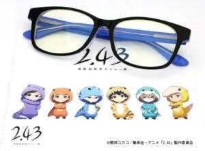 『2.43 清陰高校男子バレー部』福井県コラボ限定デザイン PC眼鏡