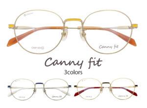 韓国風伊達メガネ CannyFit CA-001