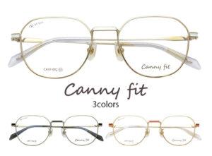韓国風伊達メガネ CannyFit CA-002