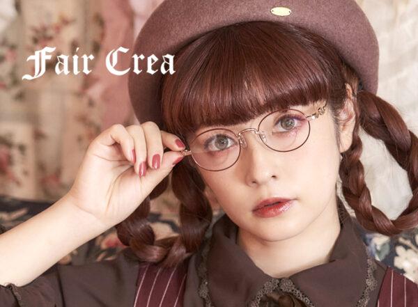 FairCrea フェアクレア 青木美沙子 着用画像 キービジュアル
